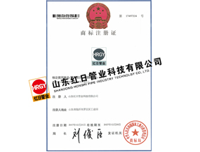 �t日zhan)芤ye)商��