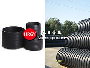 hdpe�Y��壁管A型排(pai)水管