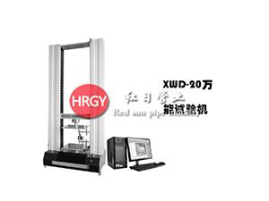 XWD-20�f(wan)能(neng)�(shi)�(yan)�C