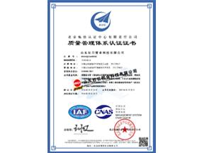 ISO9001zheng书(中文版)