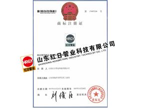 聚宝盆zai线yu乐guan业商标