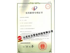 新型涂塑guan专利zheng书