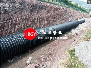 蒙yin县市政管wang工程