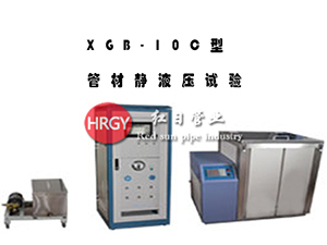 guancaijing液压试验机